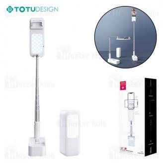 پایه نگهدارنده چندکاره توتو TOTU V6 Almighty Series Folding Broadcast Stand دارای چراغ و ریموت