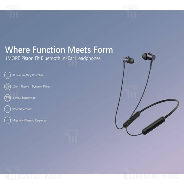 هندزفری بلوتوث شیائومی Xiaomi 1More Piston Fit Bluetooth In-Ear Headphones