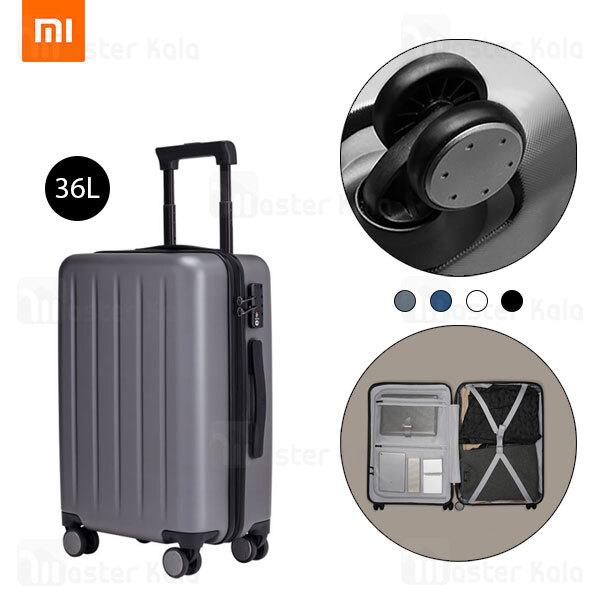 چمدان شیائومی Xiaomi 90 Point Luggage 20 LGBU2003RM سایز 20 اینچ و ظرفیت 36 لیتر