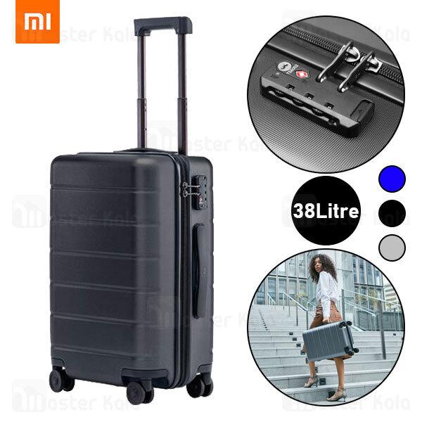 چمدان شیائومی Xiaomi Mi Luggage Classic 20 ظرفیت 38 لیتر