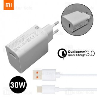 شارژر اصلی فست شارژ شیائومی Xiaomi MDY-09-EN Power Adapter QC3.0 توان 30 وات به همراه کابل
