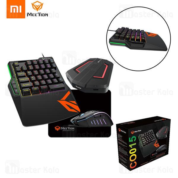 پک گیمینگ شیائومی Xiaomi Meetion MT-CO015 Console Gaming Kits 4 In 1 موس ، کیبورد ، هاب و پد