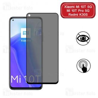 گلس حریم شخصی تمام صفحه تمام چسب شیائومی Xiaomi Mi 10T / Mi 10T Pro / K30S Privacy Screen Protector