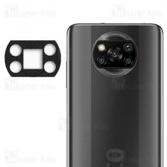 محافظ لنز فلزی دوربین موبایل شیائومی Xiaomi Poco X3 / X3 Pro / X3 NFC Metal Lens