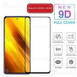محافظ صفحه شیشه ای تمام صفحه تمام چسب شیائومی Xiaomi Poco X3 / Poco X3 NFC / Poco X3 Pro 9D Glass