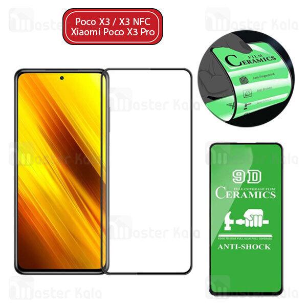 محافظ صفحه نانو سرامیک تمام صفحه و تمام چسب شیائومی Xiaomi Poco X3 / X3 NFC / X3 Pro Nano Ceramic