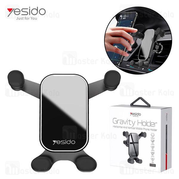 هولدر یسیدو Yesido C100 Car Air Outlet Clip Phone Car Mount Navigation Holder دریچه ای