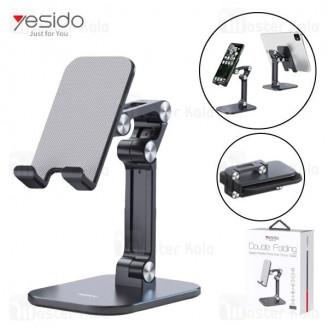 هولدر و پایه نگهدارنده رومیزی یسیدو Yesido C104 Folding Desktop Stand Holder با قابلیت جمع شونده