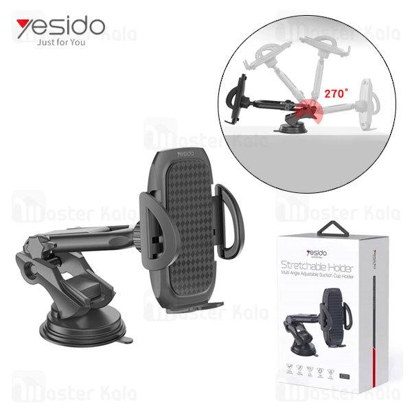 هولدر و پایه نگهدارنده چندکاره یسیدو Yesido C111 Multi-Joint Rotation Car Mount Holder چند مفصله