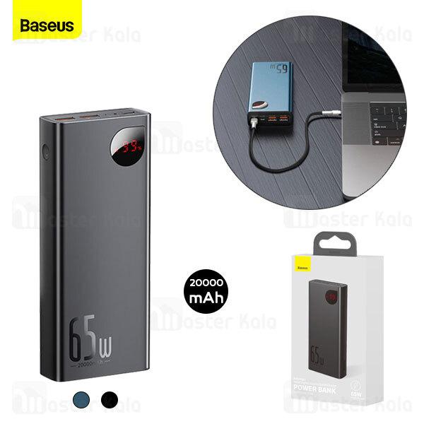 پاوربانک 20000 فست شارژ بیسوس Baseus Adaman Metal Digital Display PPADM65 PPIMDA-D01 توان 65 وات