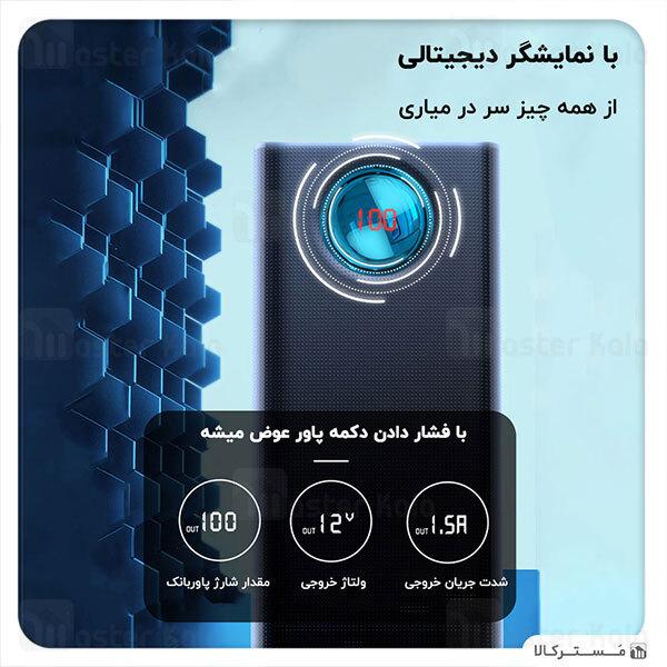 پاوربانک 30000 فست شارژ بیسوس Baseus Amblight QC3.0 Power Bank PPLG-01 توان 33 وات