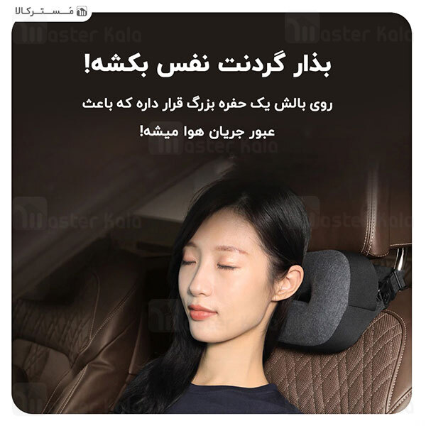 بالش طبی گردن بیسوس Baseus Car Travel Pillow The Headrest Memory Foam CRTZ01-B01