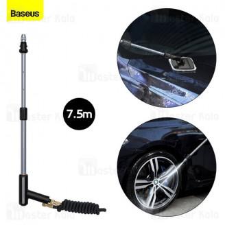 ست نازل و تی شستشوی خودرو Baseus Multifunctional Car Wash Spray Nozzle CRXC01-E01 طول 7.5 متری