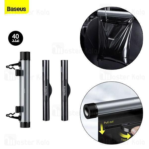 کیسه زباله خودرو بیسوس Baseus Car Backseat Trash Bag CRLJD-C01 پک 40 عددی دارای گیره