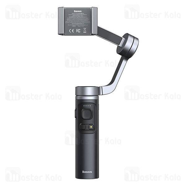 گیمبال و استبلایزر دوربین بیسوس Baseus Control Handheld Folding Gimbal Stabilizer BC02 SUYT-D0G