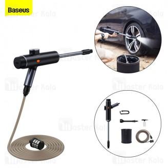 کیت 5تایی شست و شوی خودرو بیسوس Baseus Dual Power Portable Electric Car Wash Nozzle Set TZCRDDSQ-01