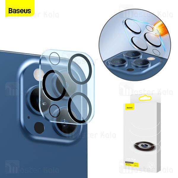 پک 2تایی محافظ لنز دوربین شیشه ای آیفون Baseus Camera Lens iPhone 12 Pro SGAPIPH61P-AJT02