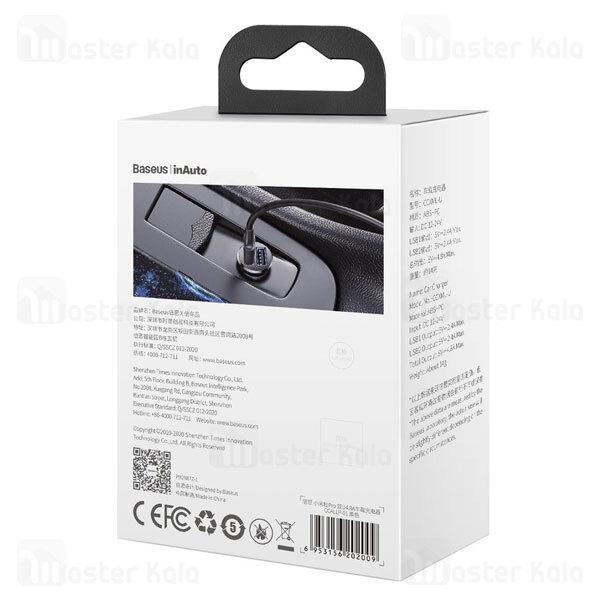 شارژر فندکی بیسوس Baseus Grain Pro Car Charger CCXML-U CCALLP-01 Dual USB 4.8A