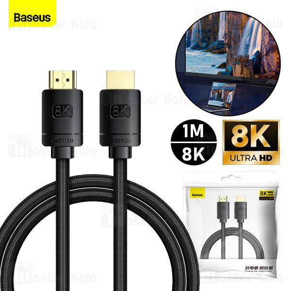 کابل HDMI بیسوس Baseus High Definition Series 8K HDMI 2.1 Cable CAKGQ-J01 طول 1 متر