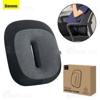 بالش طبی کمر بیسوس Baseus Travel Car Back Waist Pillow Memory Foam CRTZ01-A01
