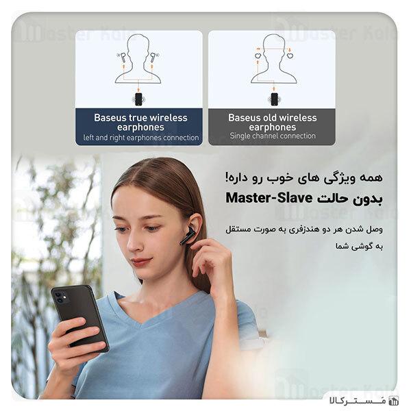 هندزفری بلوتوث دوگوش بیسوس  Baseus W05 Encok True Wireless Earphones NGW05-01