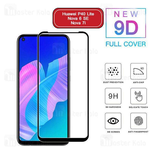 محافظ صفحه شیشه ای تمام صفحه تمام چسب Huawei P40 Lite / Nova 6 SE / Nova 7i 9D Glass