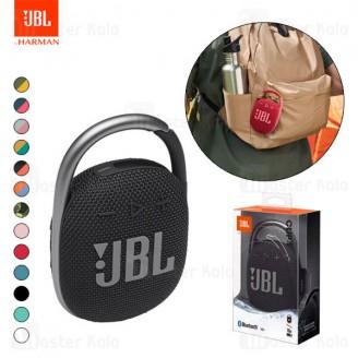 اسپیکر بلوتوث جی بی ال JBL Clip 4 Bluetooth Speaker IP67 ضد آب