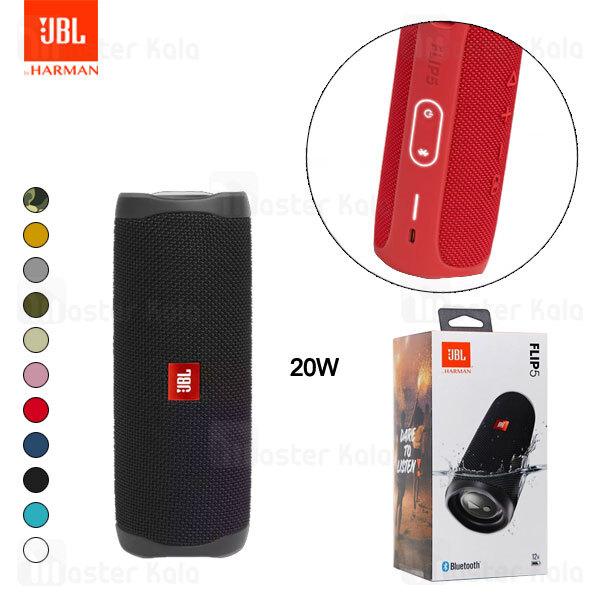 اسپیکر بلوتوث جی بی ال JBL Flip 5 Bluetooth Speaker IPX7 با توان 20 وات و ضد آب...