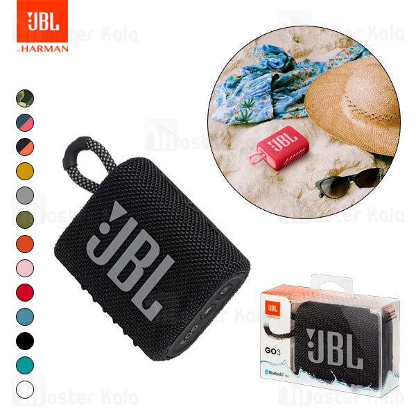 اسپیکر بلوتوث جی بی ال JBL Go 3 Bluetooth Speaker IP67 ضد آب