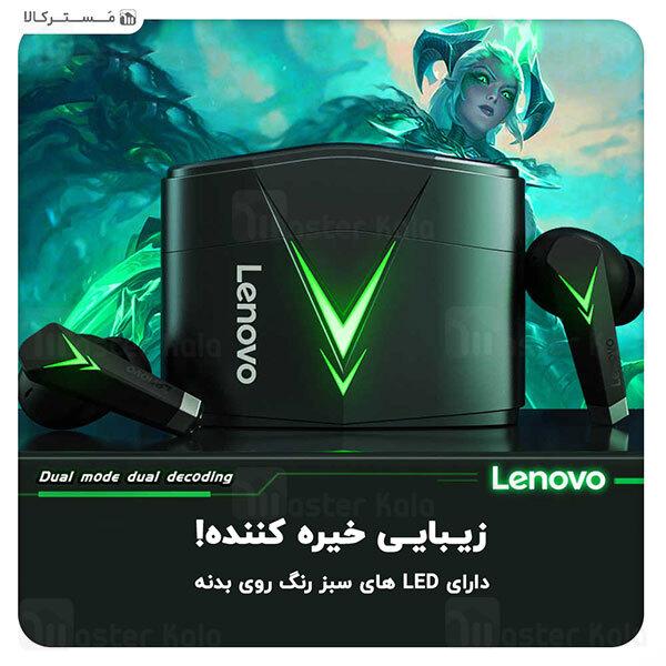 هندزفری بلوتوث دوگوش لنوو Lenovo Live Pods LP6 True Wireless Earbuds