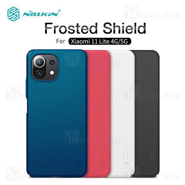قاب محافظ نیلکین شیائومی Xiaomi Mi 11 Lite / Mi 11 Lite 5G Nillkin Frosted Shield