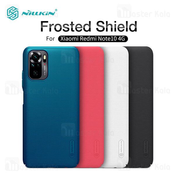 قاب محافظ نیلکین شیائومی Xiaomi Redmi Note 10 Nillkin Frosted Shield