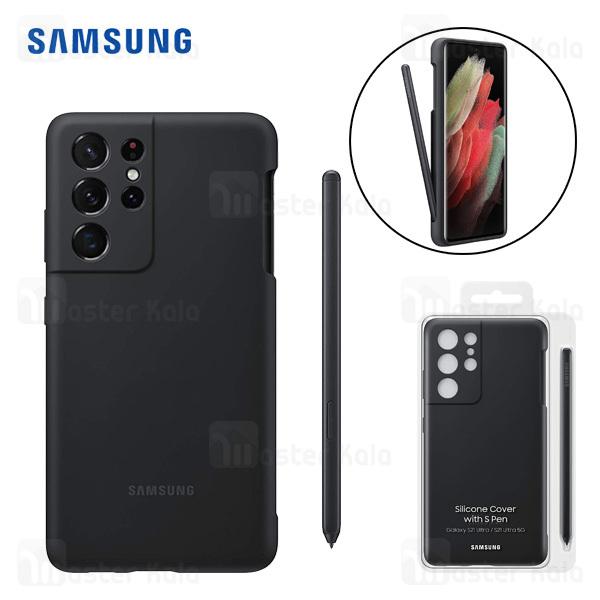 قاب سیلیکونی اصلی سامسونگ Samsung Galaxy S21 Ultra همراه با قلم S Pen