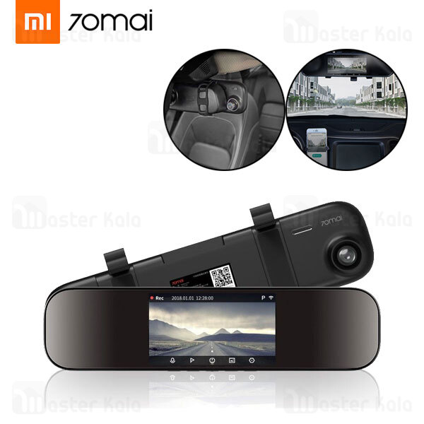 آینه هوشمند خودروی شیائومی Xiaomi 70mai Midrive D04 Rearview Mirror Dash Cam