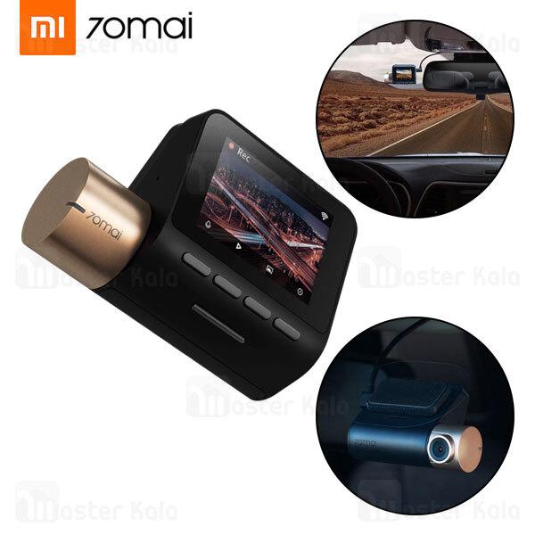 دوربین خودروی شیائومی Xiaomi 70mai Midrive D08 Dash Cam Lite