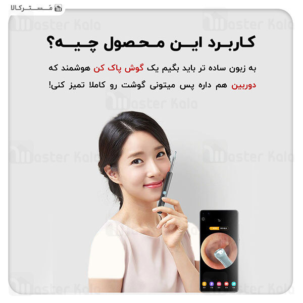 گوش پاک کن هوشمند شیائومی Xiaomi Bebird R1 Smart Visual Ear Cleaning Tool