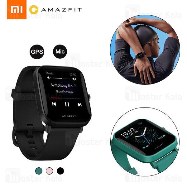 ساعت هوشمند شیائومی Xiaomi Amazfit Bip U Pro Smart Watch گلوبال با GPS داخلی