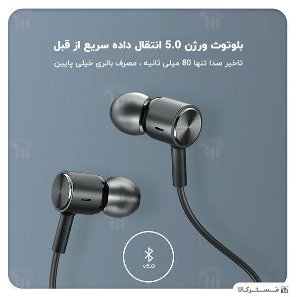 هندزفری بلوتوث شیائومی Xiaomi Line Free AptX Wireless Bluetooth Headphone YDLYEJ04LS