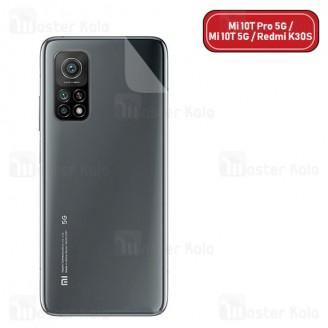 برچسب محافظ نانو پشت گوشی شیائومی Xiaomi Mi 10T 5G / 10T Pro 5G / Redmi K30S TPU Nano Back