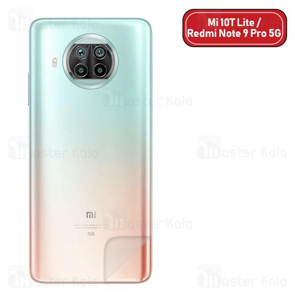 برچسب محافظ نانو پشت گوشی شیائومی Xiaomi Mi 10T Lite / Redmi Note 9 Pro 5G / Mi 10i 5G TPU Nano Back