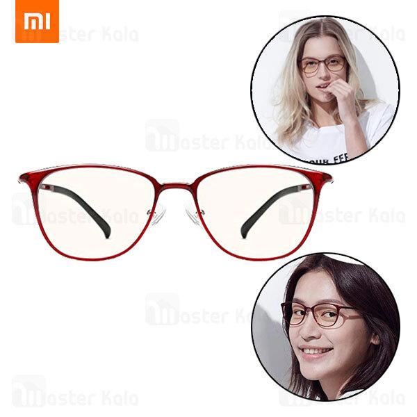 عینک محافظ چشم شیائومی Xiaomi Mi TS Computer Glasses