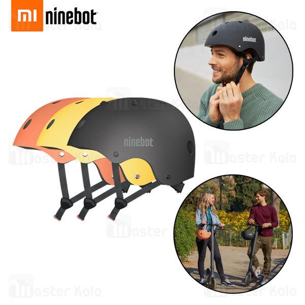 کلاه ایمنی شیائومی Xiaomi Ninebot Commuter Helmet