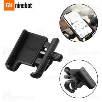هولدر شیائومی Xiaomi Ninebot Electric Scooter Phone Holder مناسب دوچرخه و موتور
