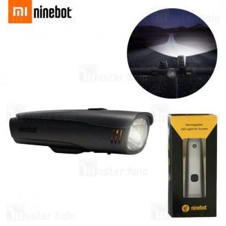 چراغ LED شارژی شیائومی Xiaomi Ninebot LF 10P Rechargeable LED Light مناسب دوچرخه و اسکوتر