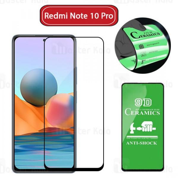 محافظ صفحه نانو سرامیک تمام صفحه و تمام چسب شیائومی Xiaomi Redmi Note 10 Pro Glass