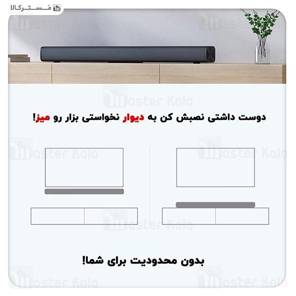 ساندبار شیائومی Xiaomi Redmi TV Soundbar MDZ-34-DA توان 30 وات