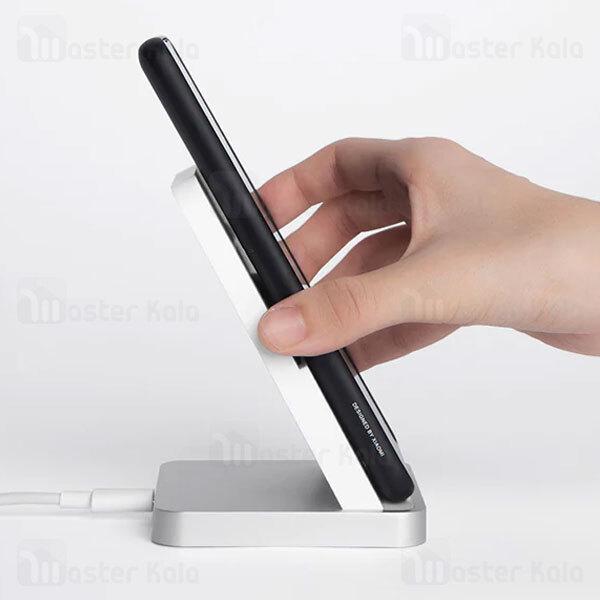 استند و شارژر وایرلس شیائومی Xiaomi Vertical Air-cooled Wireless Charger MDY-11-EG توان 30 وات