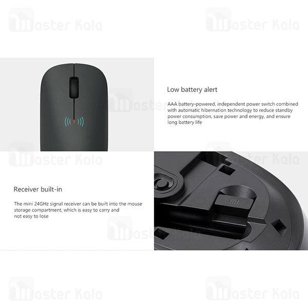موس و کیبورد وایرلس شیائومی Xiaomi Mi Wireless Keyboard and Mouse Set WXJSO1YM