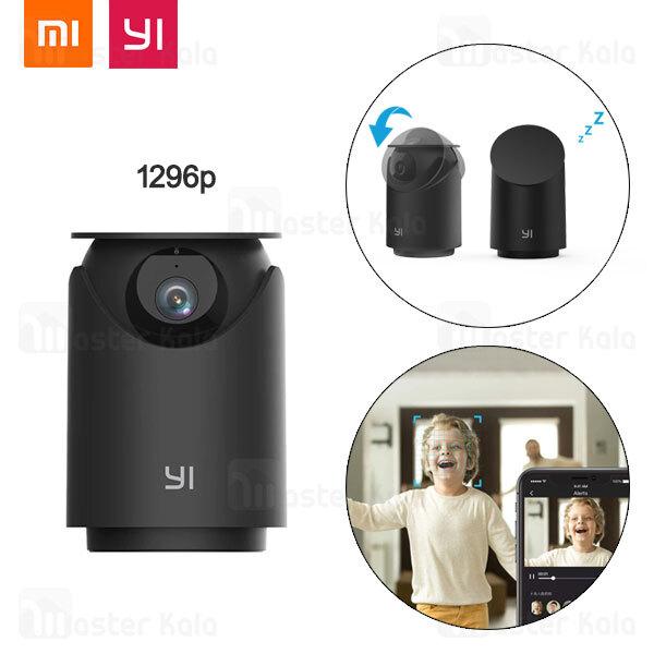 دوربین نظارتی هوشمند شیائومی Xiaomi YI Dome U Camera Pro نسخه گلوبال...