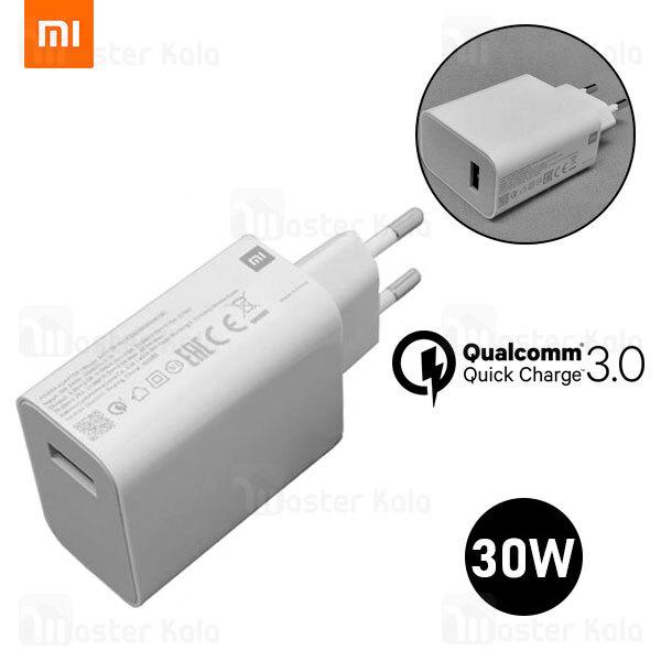 شارژر اصلی فست شارژ شیائومی Xiaomi MDY-09-EN Power Adapter QC3.0 توان 30 وات